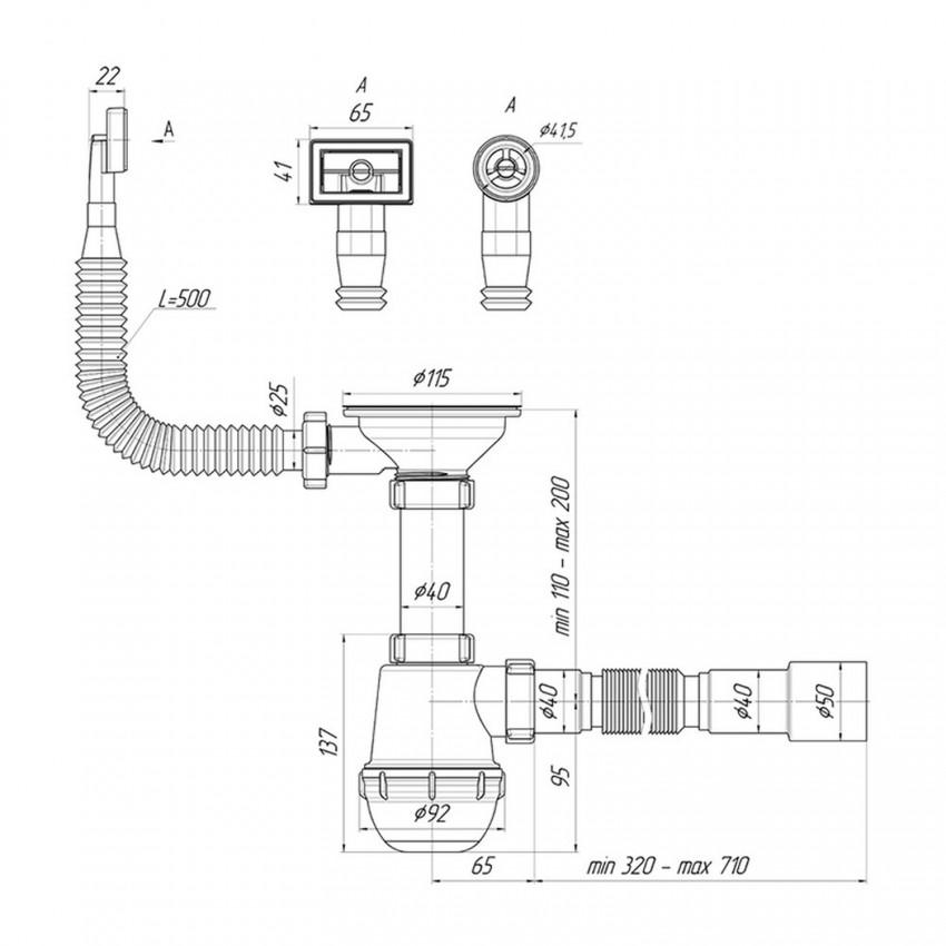 Сифон для раковины - современные виды, особенности устройства, сборка, разновидности и подбор размеров